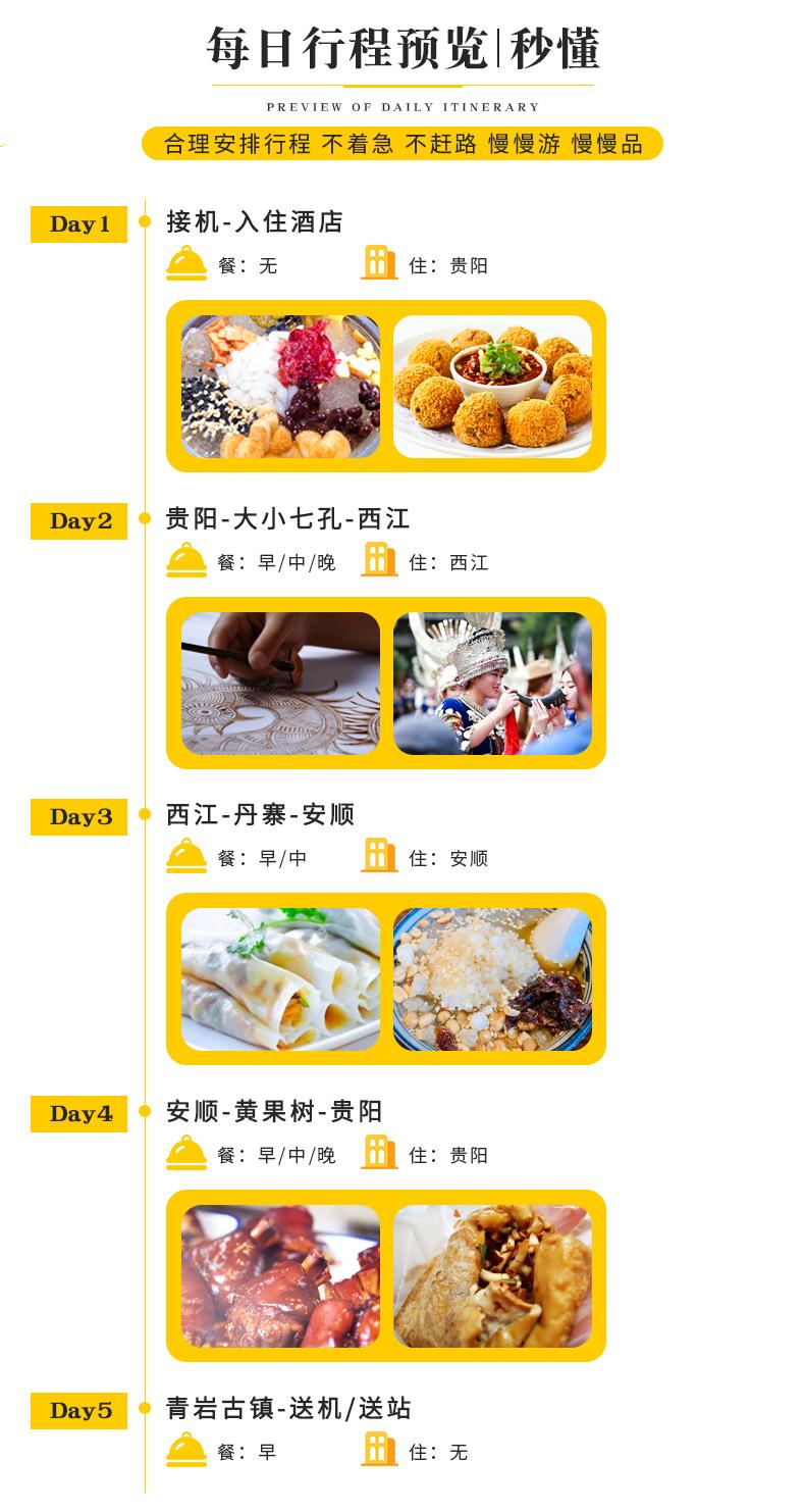 产品详情页_03.jpg